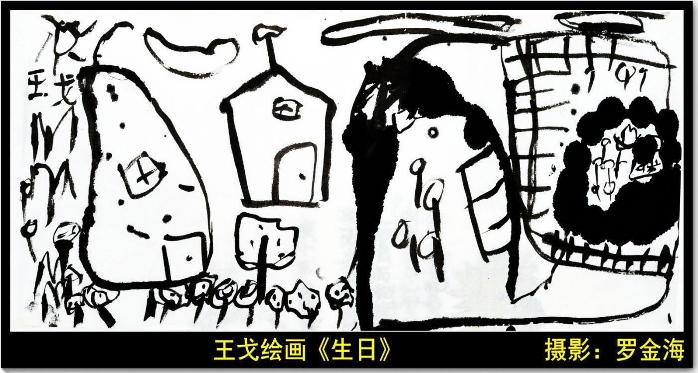 贺八岁孩子的生日(七律)_图1-1