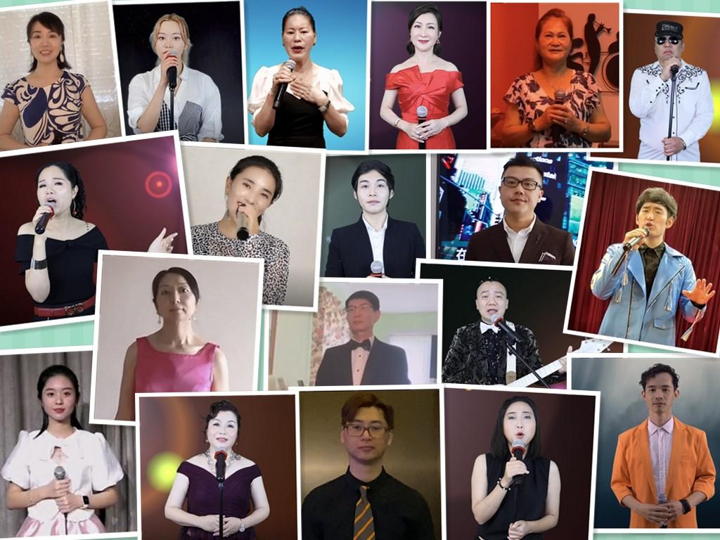 """美国V视:获奖名单出炉!2021""""文化中国·水立方杯""""全球海外华人中文歌曲大赛大纽约赛区 ..._图1-8"""