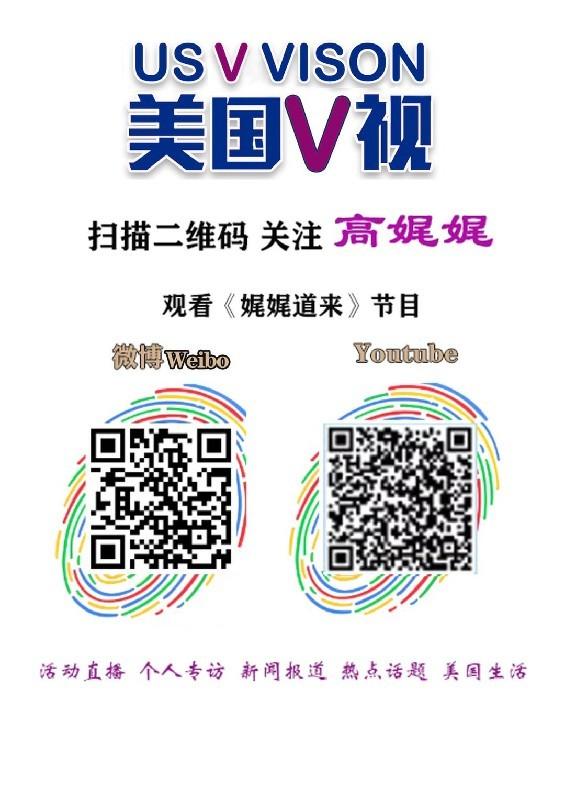 """美国V视:获奖名单出炉!2021""""文化中国·水立方杯""""全球海外华人中文歌曲大赛大纽约赛区 ..._图1-9"""