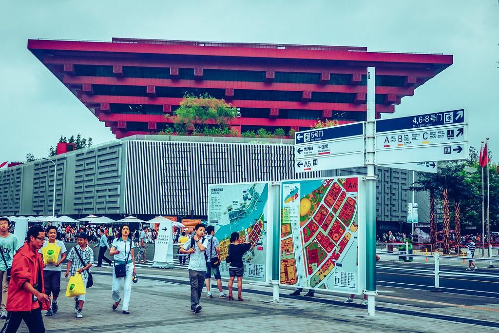 上海世博会(2010),建筑奇观_图1-7