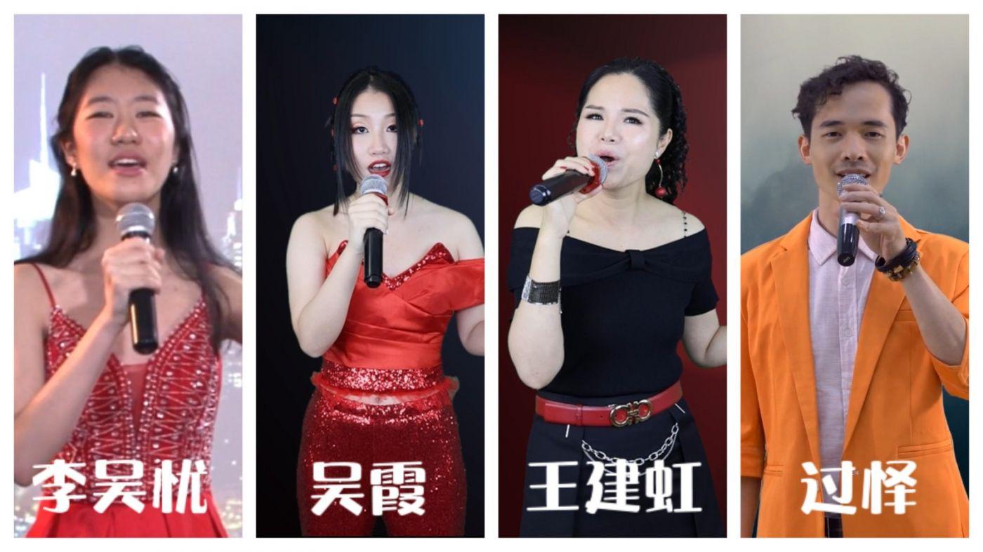 """美国V视:获奖名单出炉!2021""""文化中国·水立方杯""""全球海外华人中文歌曲大赛大纽约赛区 ..._图1-2"""