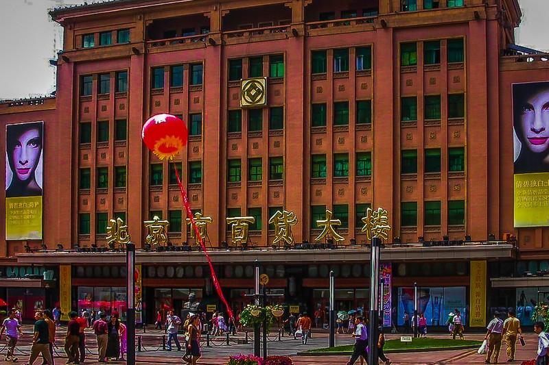 中国北京,古城风貌_图1-10