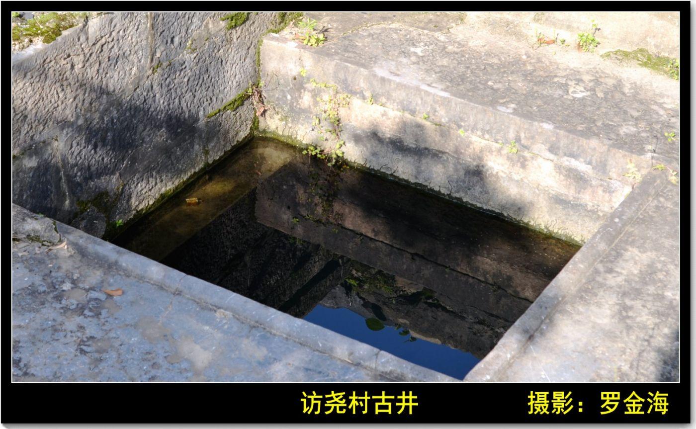 西江月·六月大暑(诗词三首)_图1-4