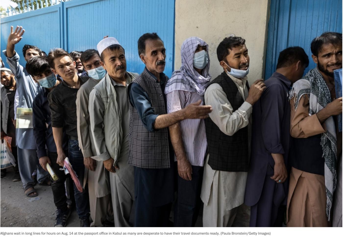 阿富汗的崩溃使美国可信度受到质疑_图1-2
