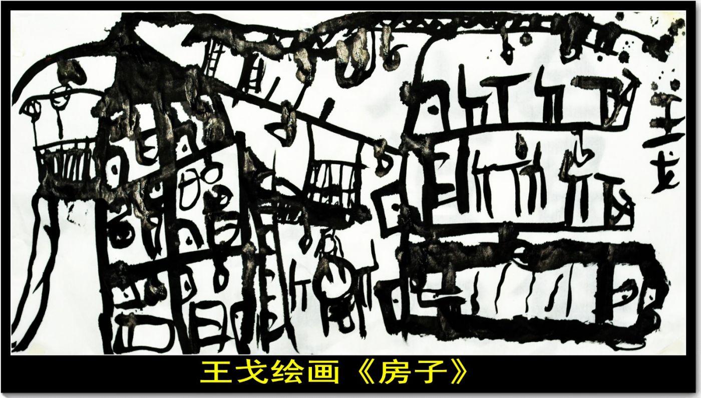 赞新学期孩子读二年级(七律)_图1-1