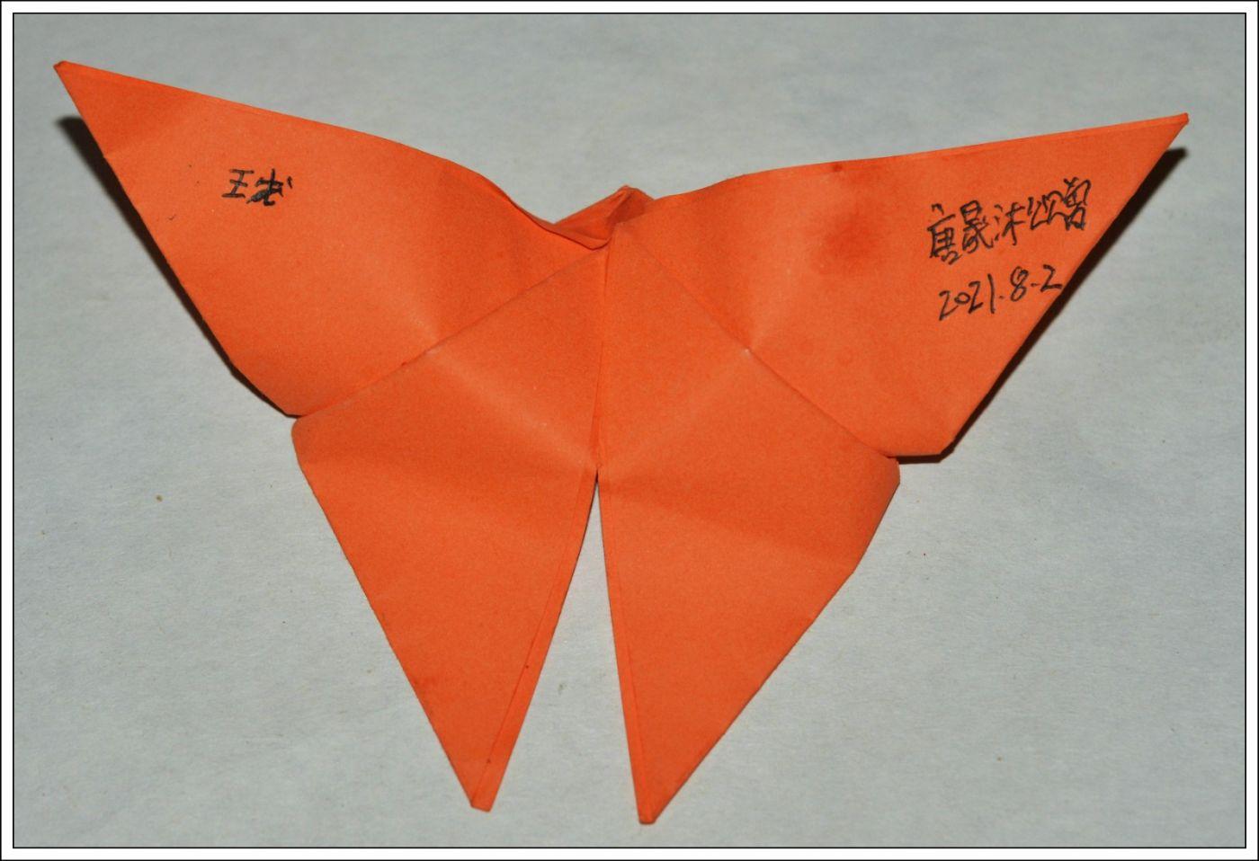赞新学期孩子读二年级(七律)_图1-3