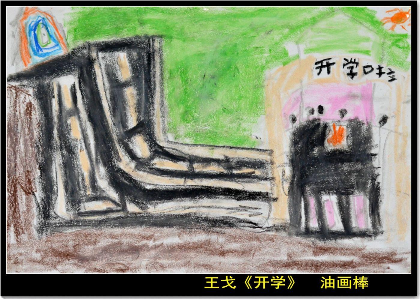 赞新学期孩子读二年级(七律)_图1-2