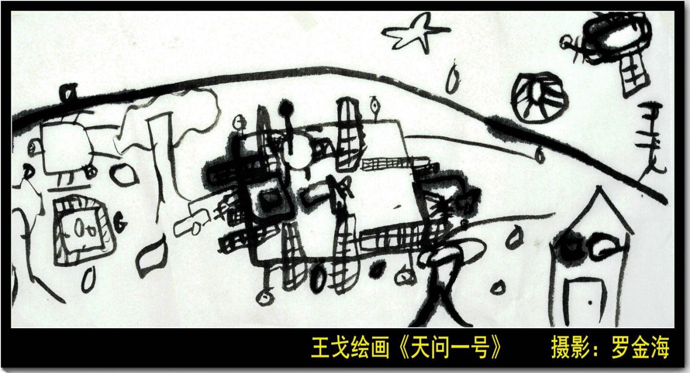 赞新学期孩子读二年级(七律)_图1-9