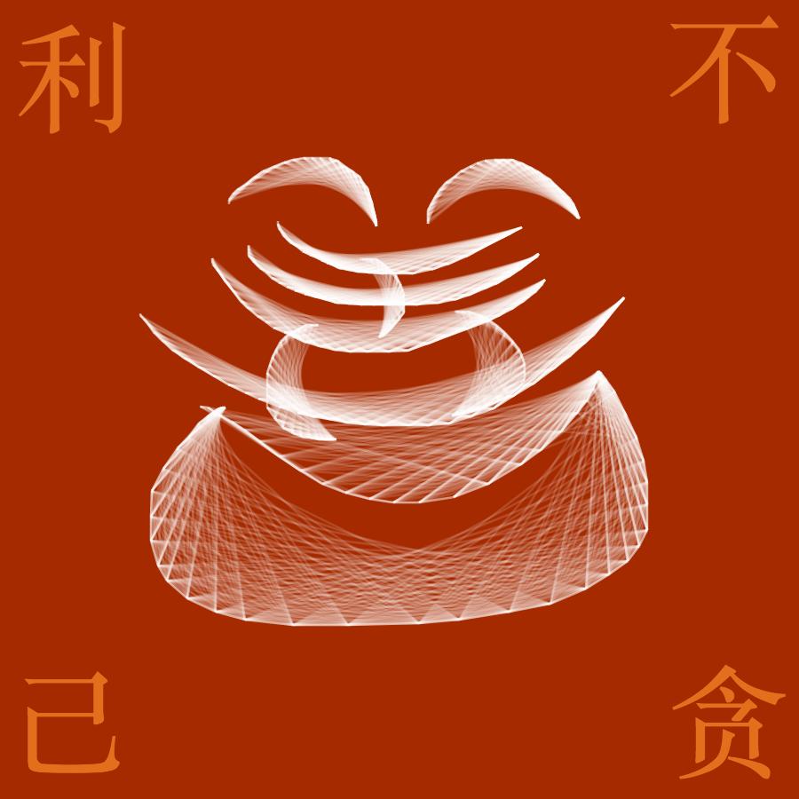 【晓鸣图文】四言十善_图1-7