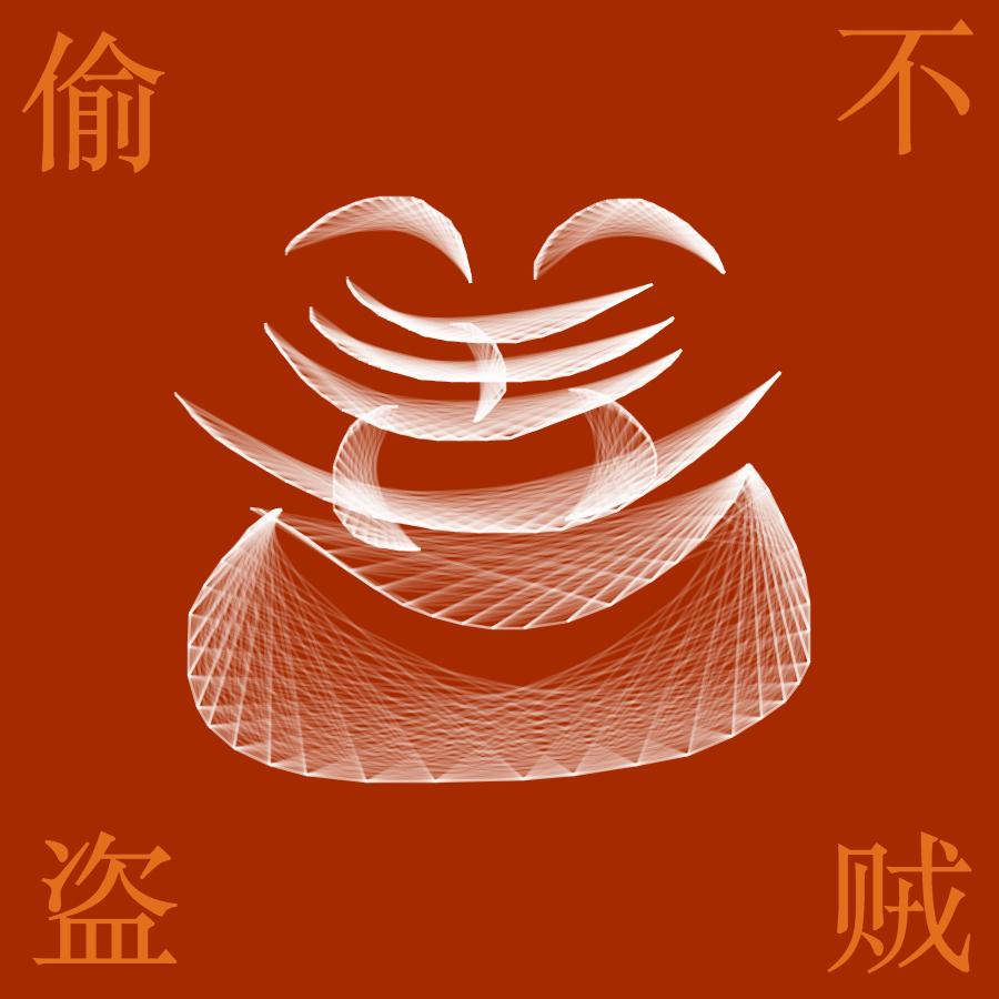 【晓鸣图文】四言十善_图1-5