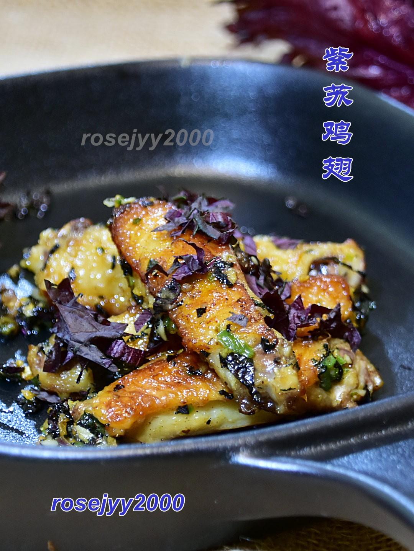 紫苏炒鸡翅_图1-3