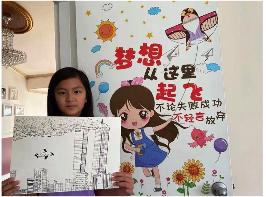 10岁华裔女孩Eirene Hope Liu画作参加911纪念展赢得好评_图1-1