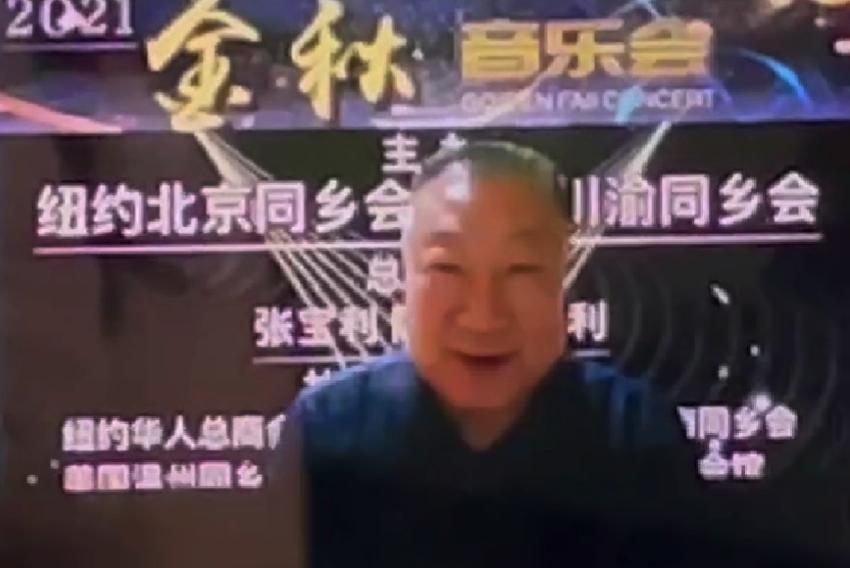 美国V视:金秋音乐会组委会举行线上筹备会议_图1-2