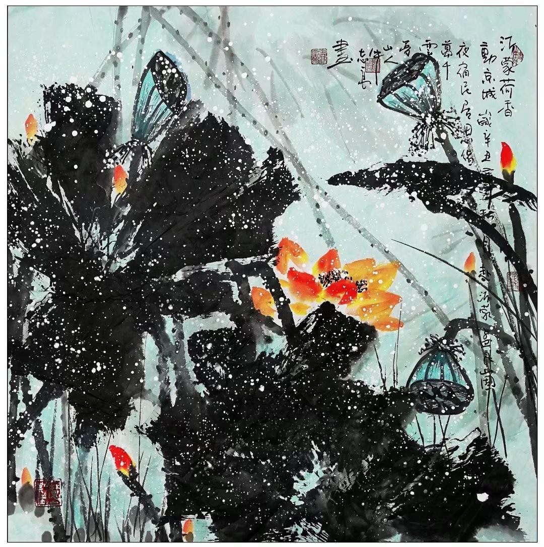 牛志高花鸟画---------沂蒙荷香--2021.09.10_图1-1