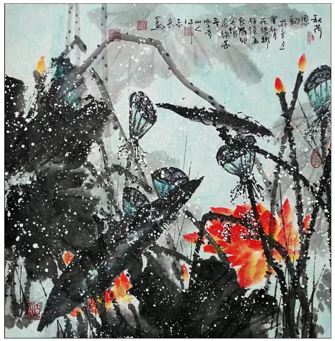 牛志高花鸟画---------沂蒙荷香--2021.09.10_图1-2