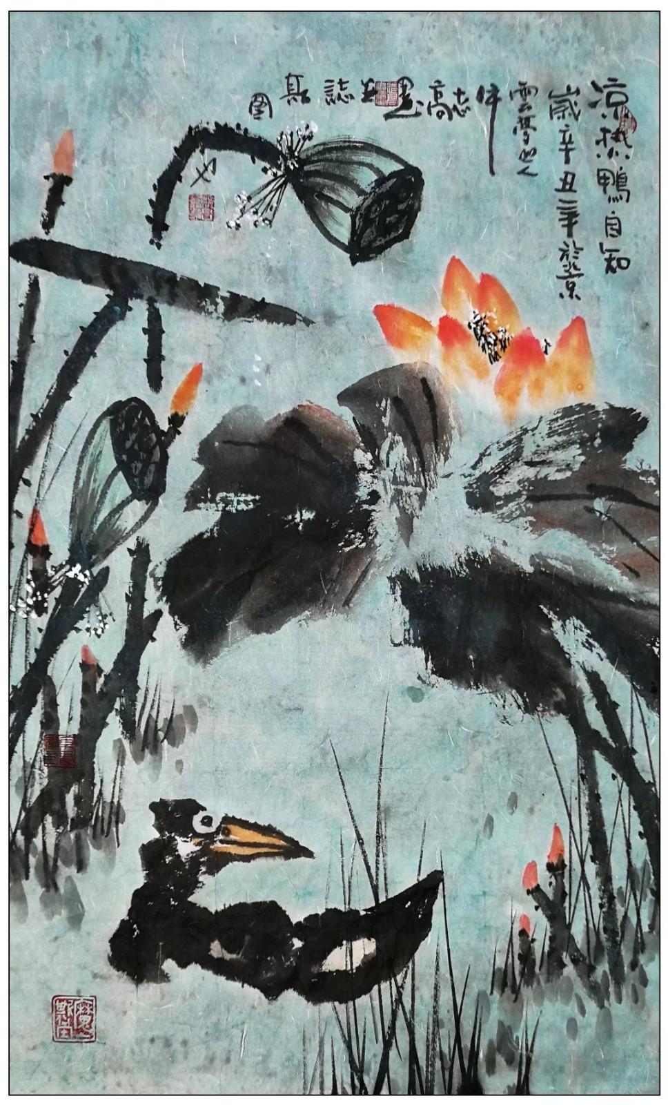 牛志高花鸟画---------沂蒙荷香--2021.09.10_图1-3