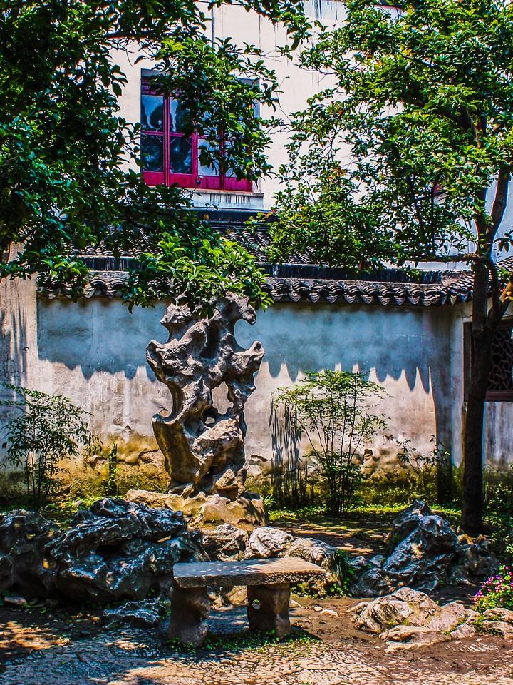 苏州藕园,庭院小景_图1-3