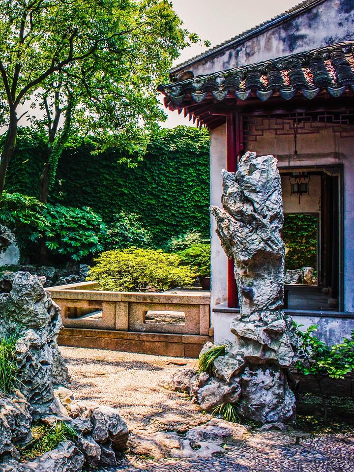 苏州藕园,庭院小景_图1-2