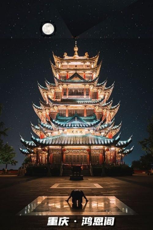 【摄影美术】珍藏版.祖国圆月颂_图1-22