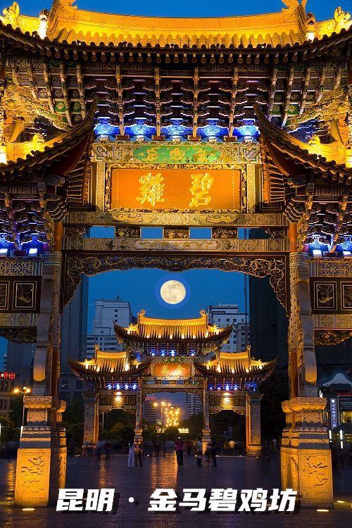 【摄影美术】珍藏版.祖国圆月颂_图1-25