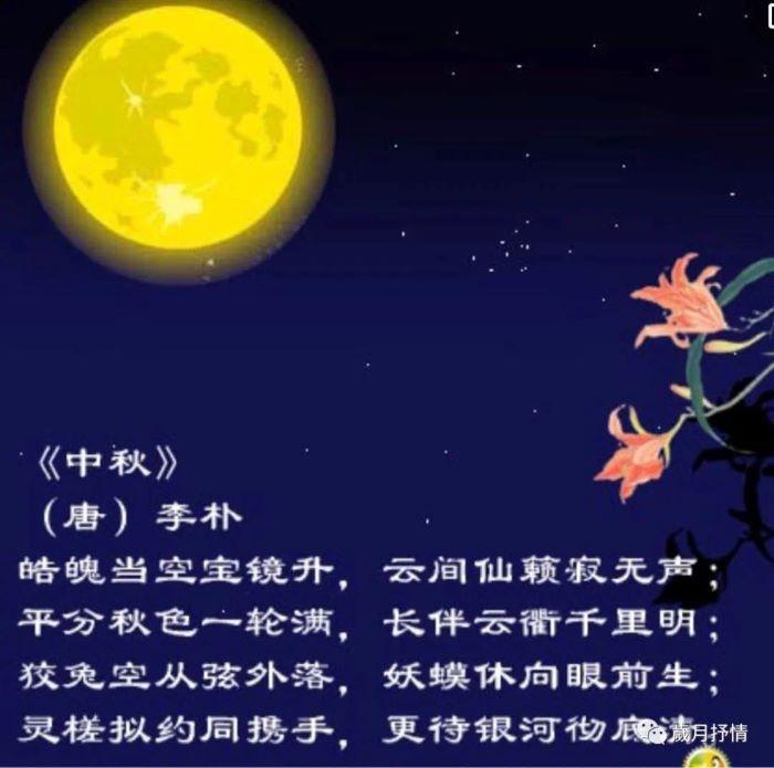 每当月圆之夜!(笨小孩的世界之七十。)_图1-2