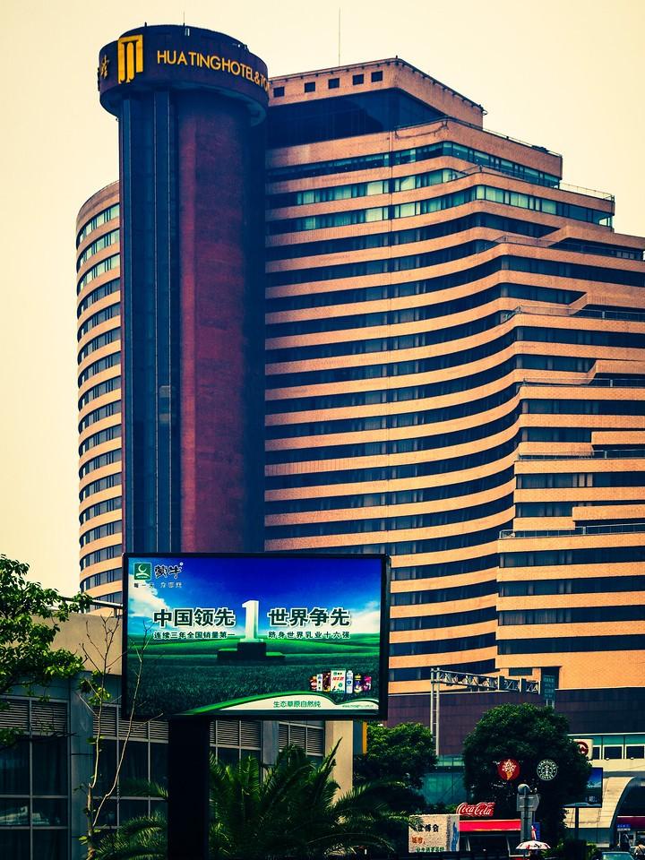 上海徐家汇,刷新记忆_图1-2