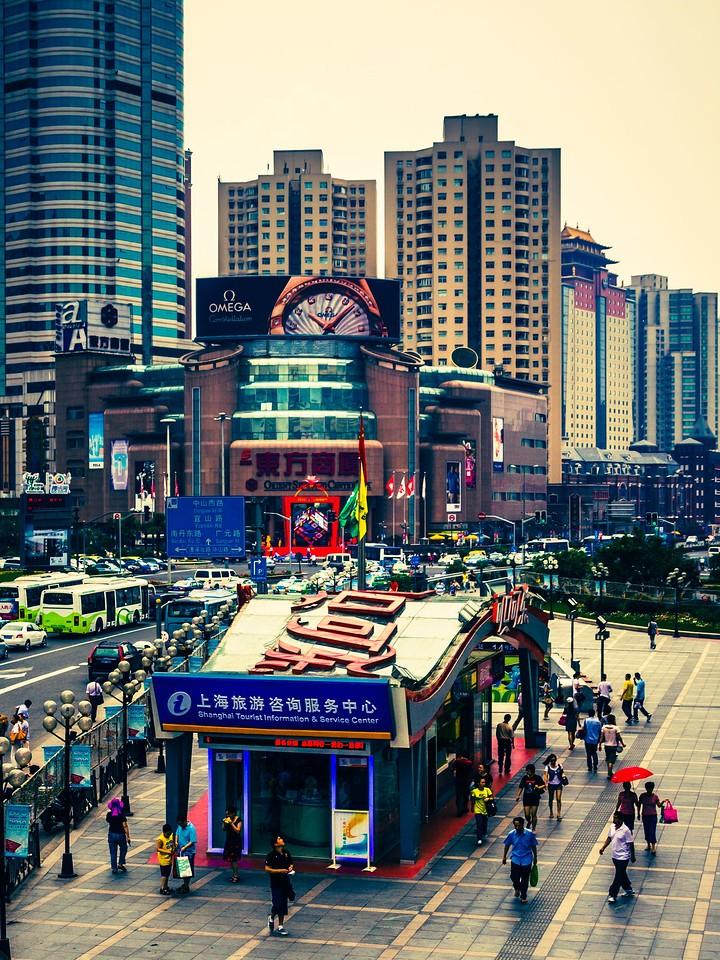 上海徐家汇,刷新记忆_图1-6