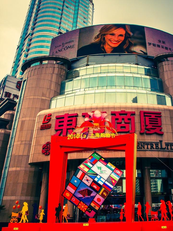上海徐家汇,刷新记忆_图1-7
