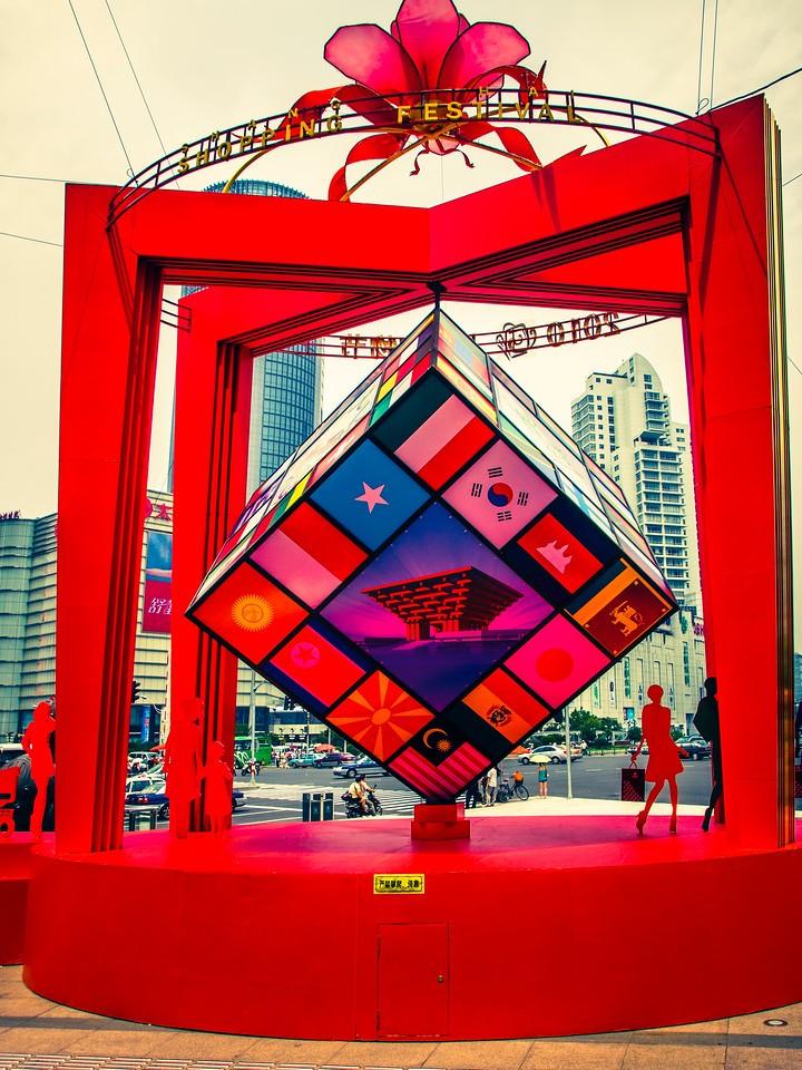 上海徐家汇,刷新记忆_图1-9