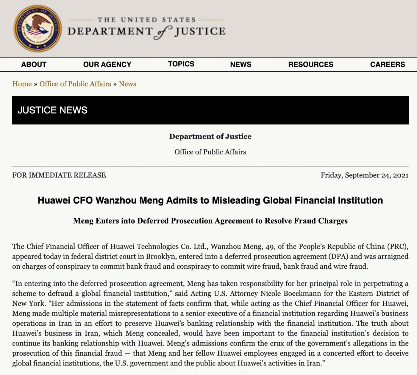 全文阅读美国司法部与孟晚舟的协议_图1-1