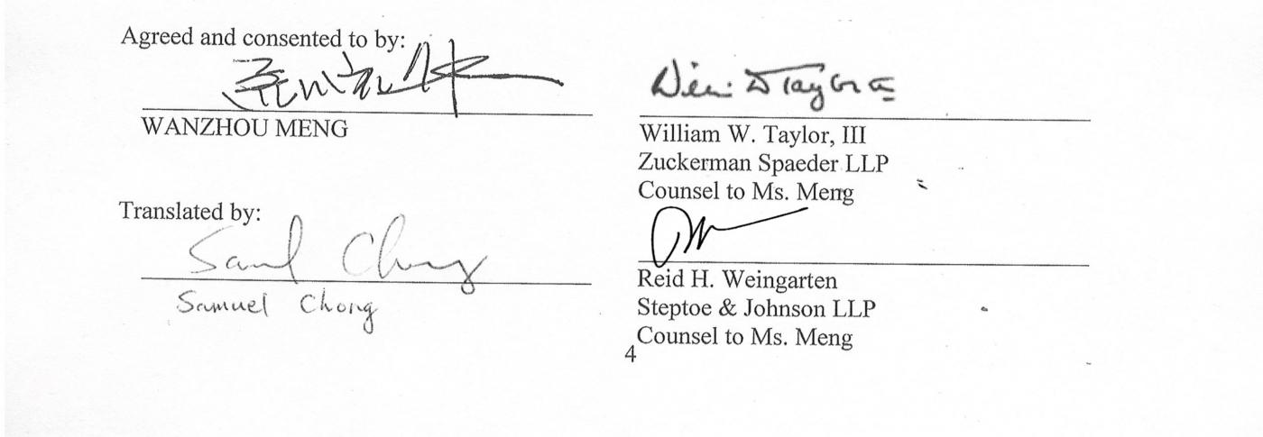 全文阅读美国司法部与孟晚舟的协议_图1-4