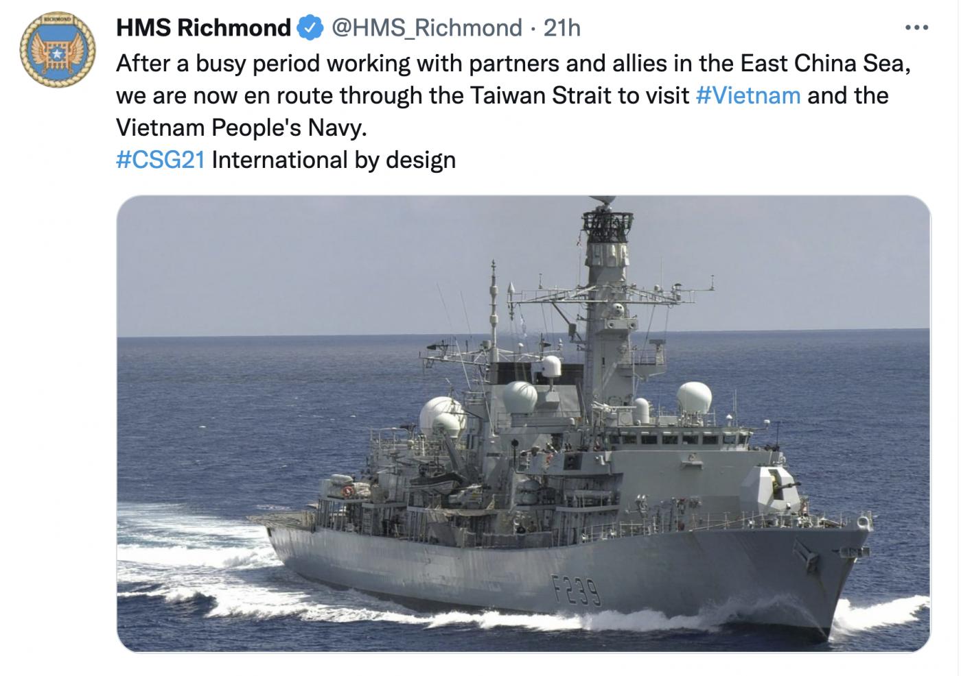 英舰穿越台湾海峡:给美国的投名状_图1-1