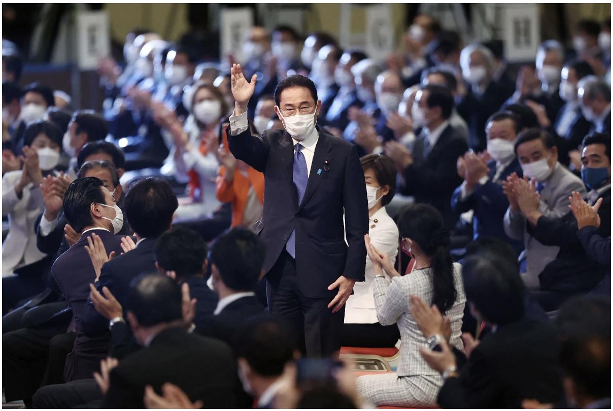 日本选举揭晓:岸田文雄当选新首相_图1-1