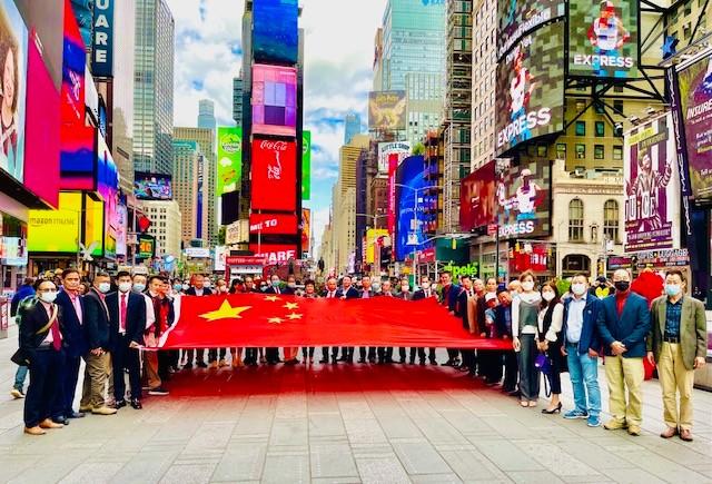 美东闽籍社团庆祝中华人民共和国成立72周年活动拉开帷幕_图1-1