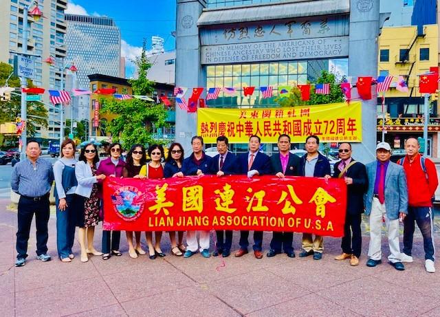 美东闽籍社团庆祝中华人民共和国成立72周年活动拉开帷幕_图1-4