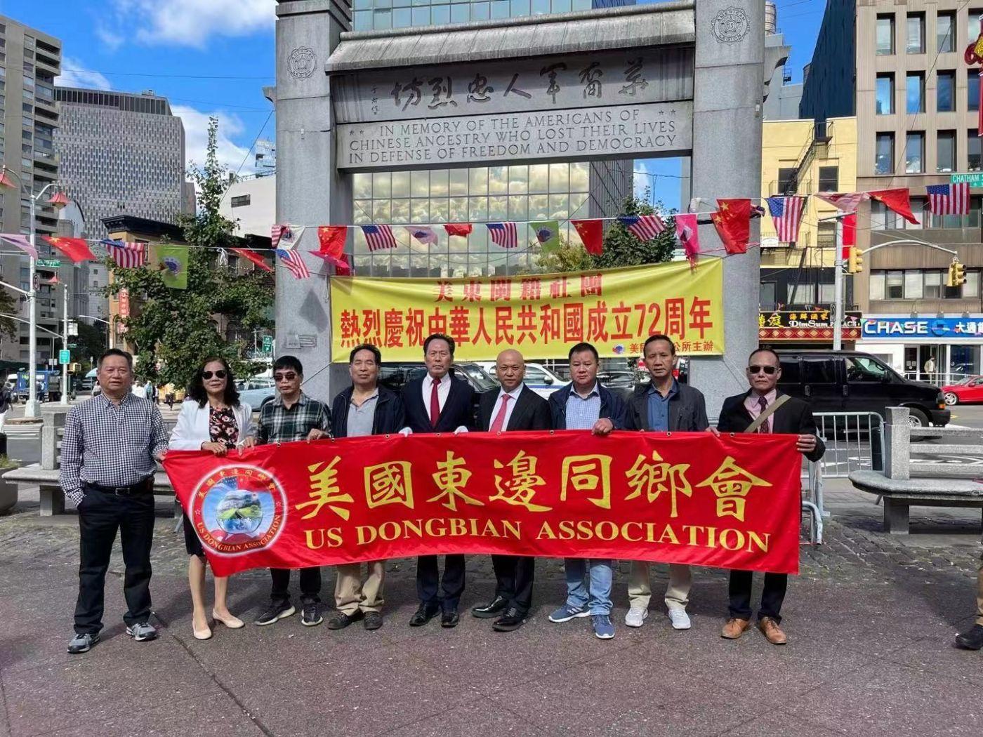 美东闽籍社团庆祝中华人民共和国成立72周年活动拉开帷幕_图1-5