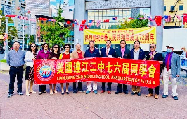 美东闽籍社团庆祝中华人民共和国成立72周年活动拉开帷幕_图1-9
