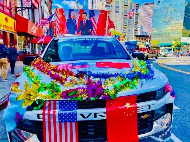 美东闽籍社团庆祝中华人民共和国成立72周年活动拉开帷幕_图1-11