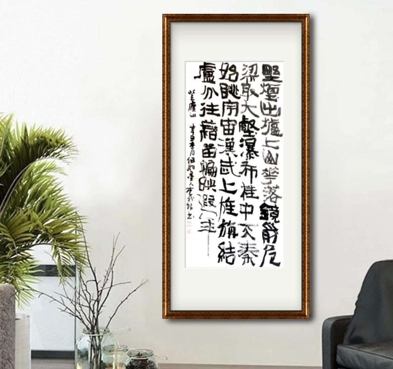 海外名家/李兆银书画精品专场(七)_图1-4