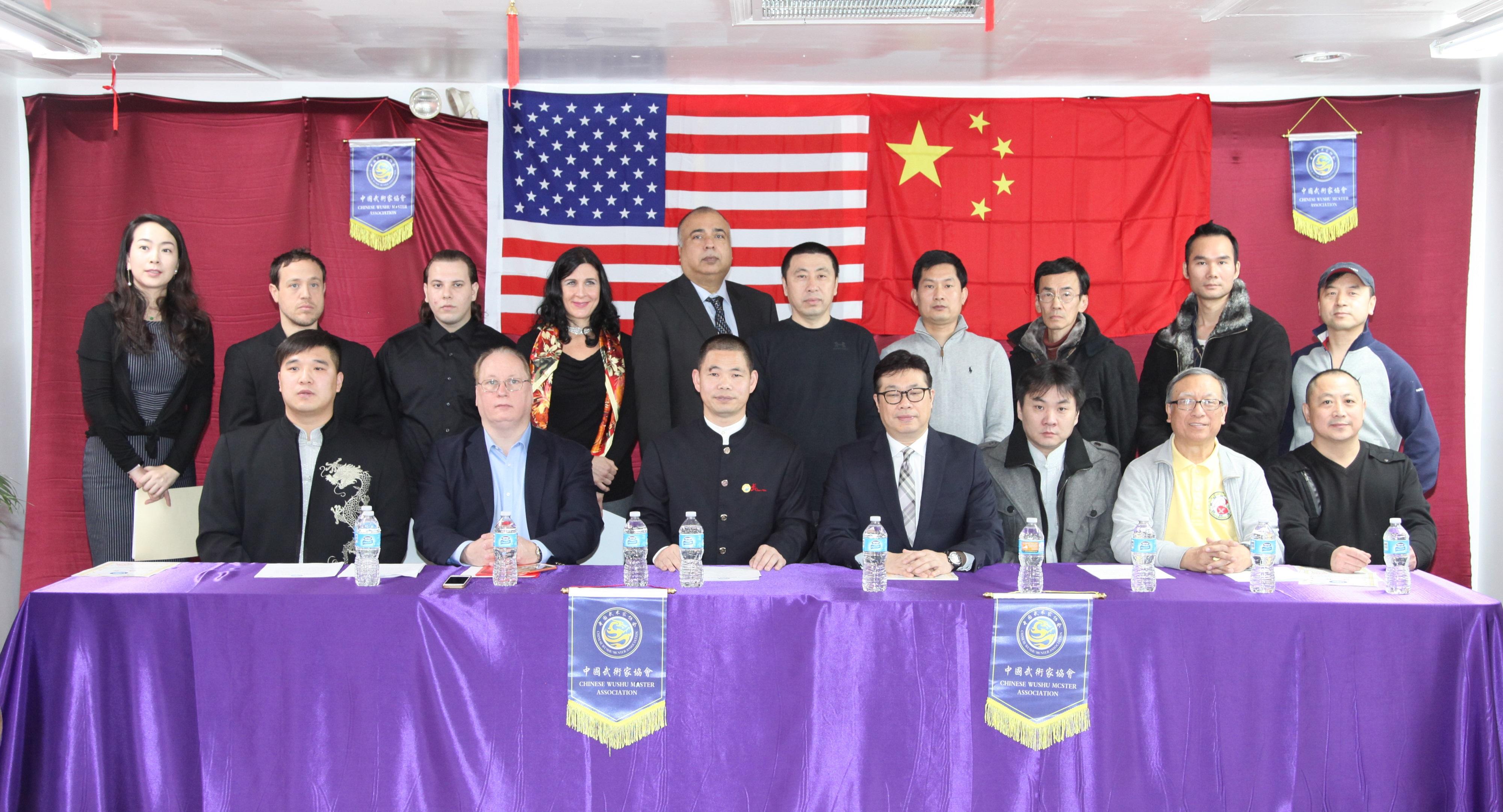 中国武术家协会纽约分会成立