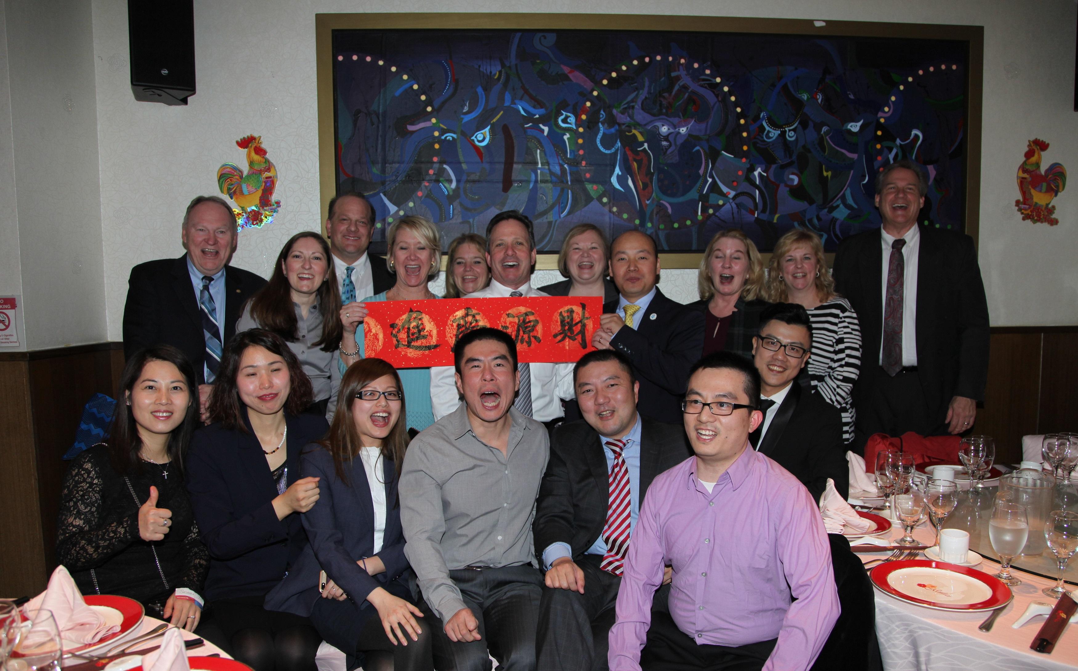 堪萨斯城人寿 2/8 法拉盛木兰餐厅举办庆功年会