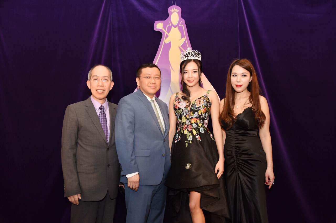 【视频】2017美国华裔小姐竞选现在接受报名