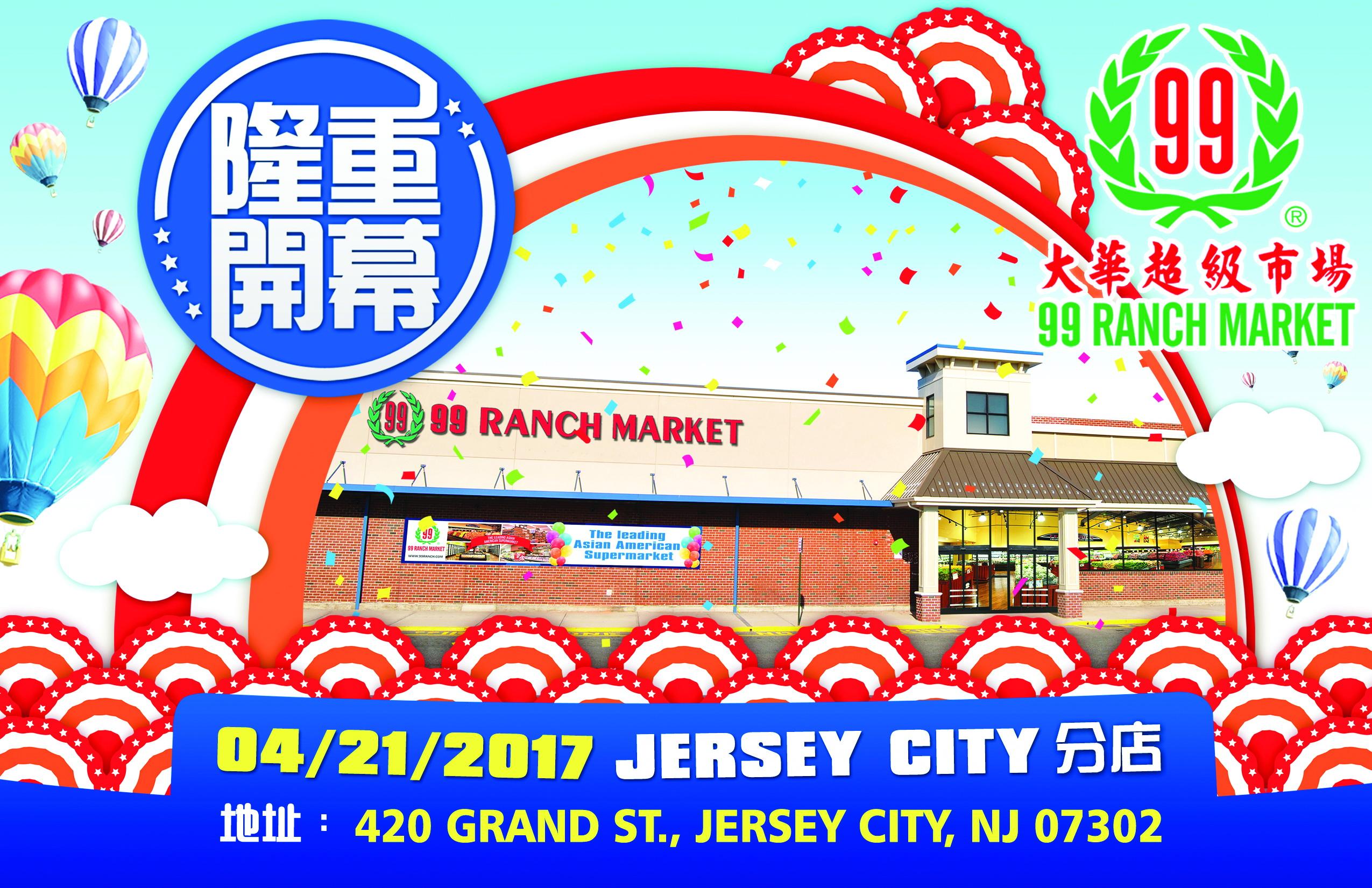 大华超级市场      Jersey City新店盛大开幕