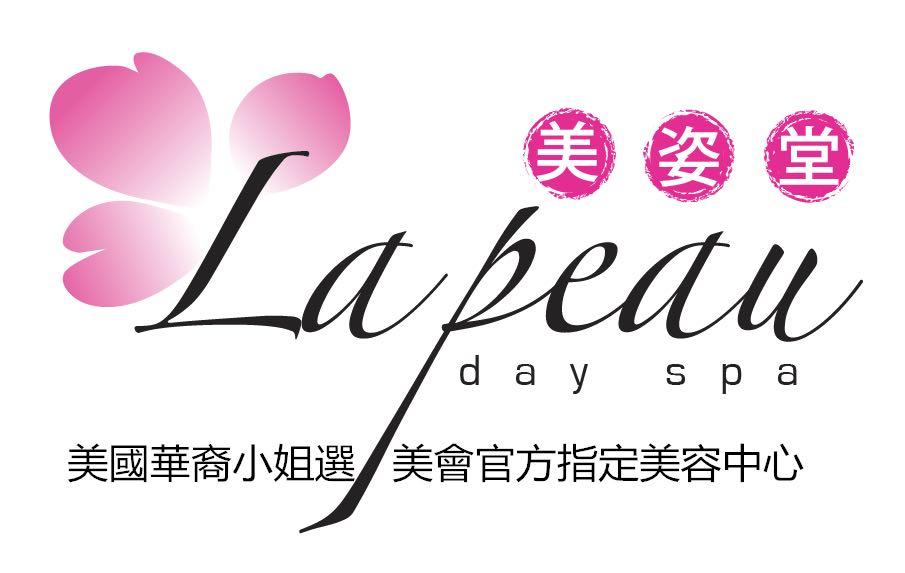 【视频】LaPeau美姿堂美容集团成立十一周年庆典