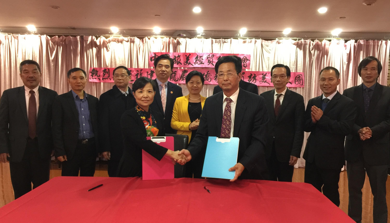 中国旅美经贸总商会欢迎福建龙岩侨务经贸访美代表团