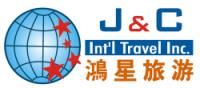 特价机票游轮旅游团请找鸿星国际旅游