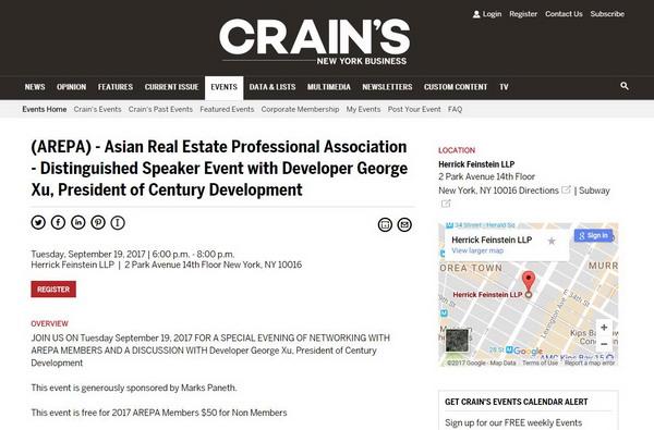 AREPA活动受到主流媒体Crain's的报道