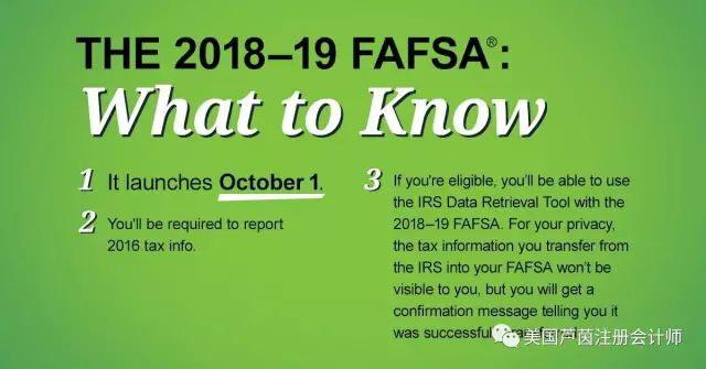 2018-2019联邦助学金申请即将开始申请了!