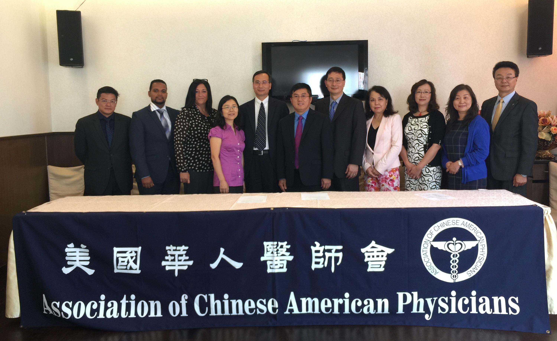 美国华人医师会10月1日法拉盛举办华人健康节