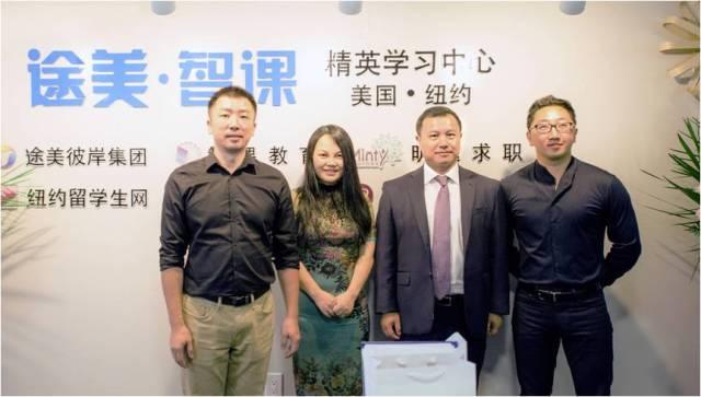 """中国教育机构要来纽约做""""一站式国际教育"""""""